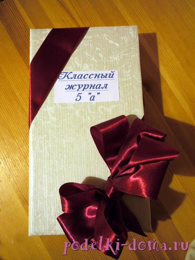 Подарок учителю - школьная доска из коробки конфет