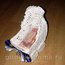 Оформление денежного подарка молодым родителям