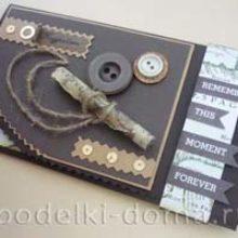 Поздравительная открытка-конверт для денег мужчине в подарок