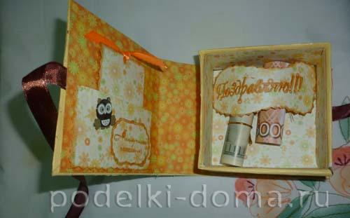 коробочка для денег своими руками