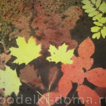 Осеннее панно в технике набрызг