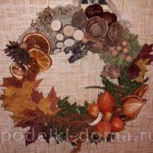 Осенний венок из природного материала