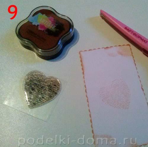 otkrytka-shokoladnitsa09
