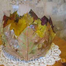 Ваза из кленовых листьев