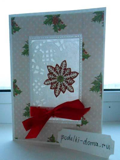 card NY