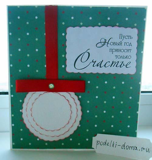 card NY2