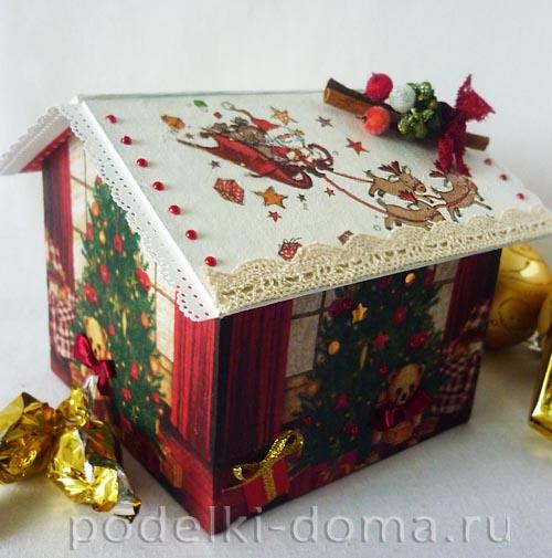 Поделки своими руками домик для конфет