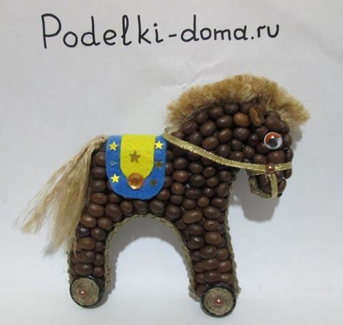 loshadka
