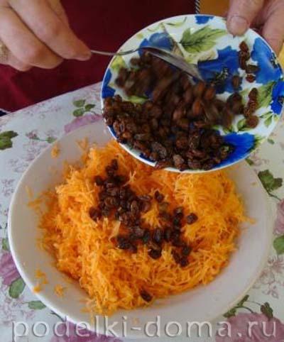 salat lyubovnitsa3