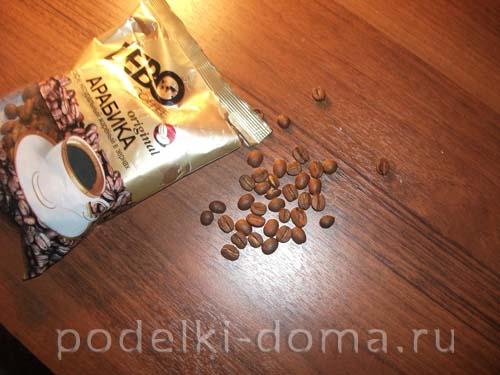 topiariy serdce kofeynoe11