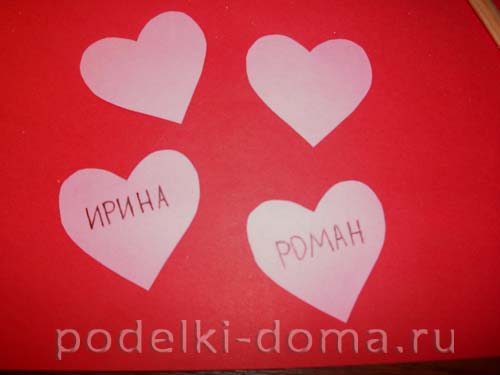 topiariy serdce kofeynoe23