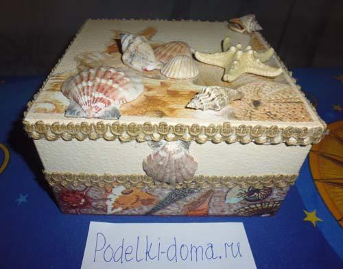 Shkatulka Olga Zaharova
