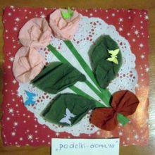 Подарки и открытки к 8 Марта