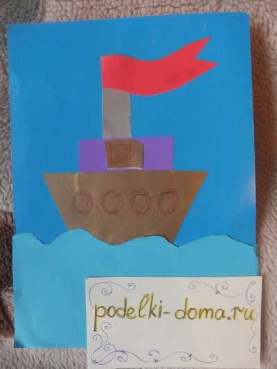 На открытку папе 23 февраля лена