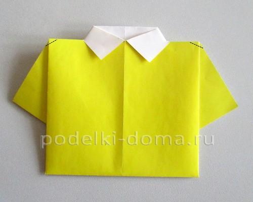 Открытки на 23 февраля - рубашка с галстуком и военная форма