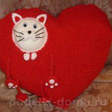 Валентинки «От всего сердца»