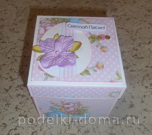 korobochka magik box na pashu10