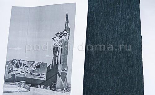 Конкурс, посвященный Дню Победы 09.05.2021г.