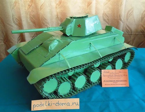 tank iz kartona2