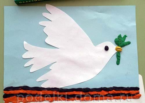otkrytka symbol mira