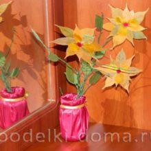 Букет цветов из сухих листьев