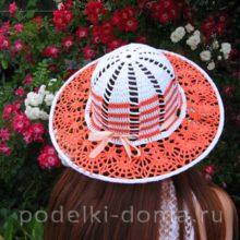 Вязаная шляпа «Оранжевое солнце»