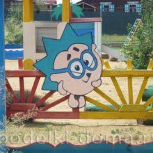Детская площадка детсада «Березка», с. Иволгинск, Бурятия