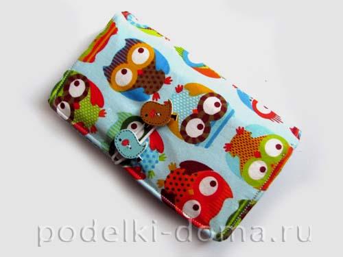 b85b7635a426 Как сшить кошелек из ткани (детский) | podelki-doma.ru