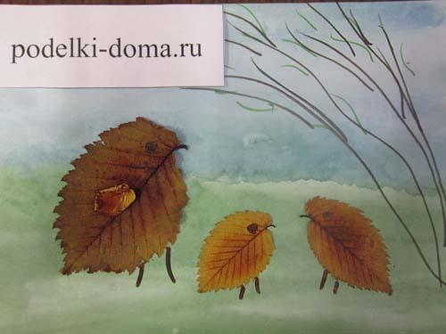 SHilkova-Liza
