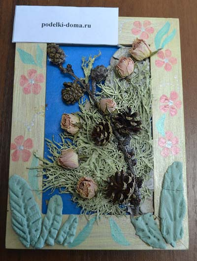 panno shishki cvety