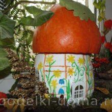 Гриб-дом из бутылки