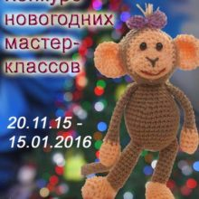Международный конкурс «В свете елочных огней» — Новый год-2016!