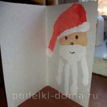 Новогодняя открытка с Дедом Морозом из ладошки