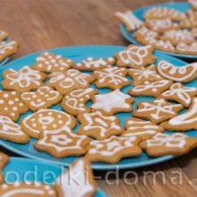 Новогодние имбирные печеньки