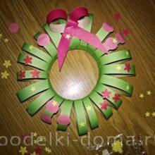 Мастер — класс «Рождественский венок» (из цветной бумаги)