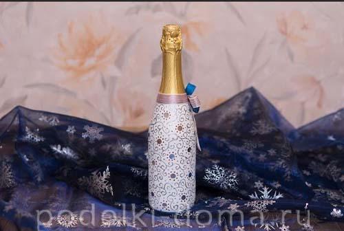 dekupazh shampanskogo NY