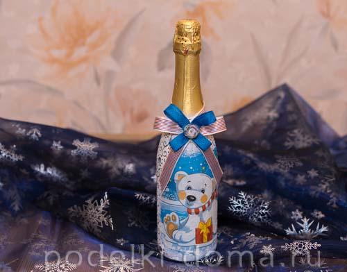 dekupazh shampanskogo