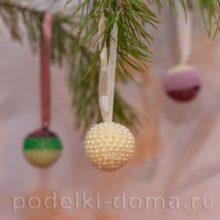 Жемчужные шары на елку