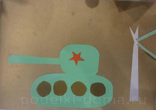otkrytka pape tank5