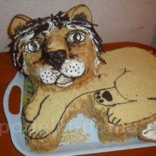 Торт «Лев» (рецепт, мастер-класс)