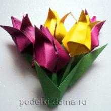 Букет тюльпанов из бумаги (оригами) — 2 варианта