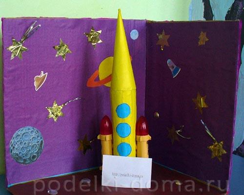 13 ракета