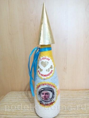 """подарок сыну """"ракета"""""""