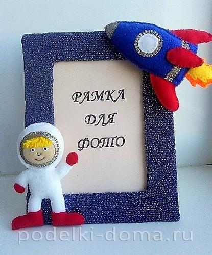 Поделки к Дню космонавтики - 2021
