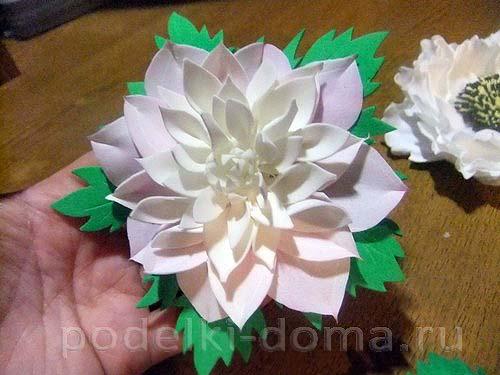 Цветок георгин из фоамирана мастер класс 9