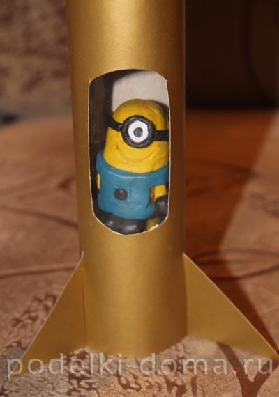 minyon raketa10