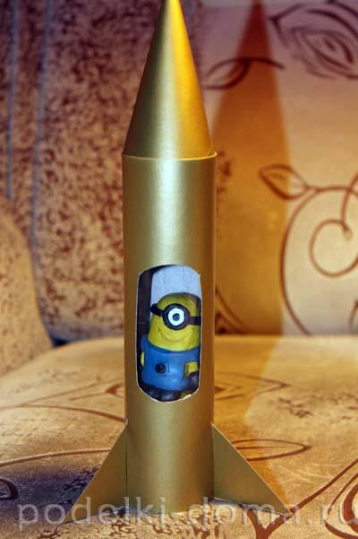 minyon raketa11