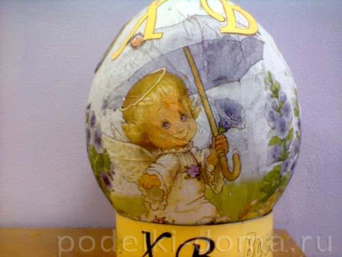 яйцо- Рома