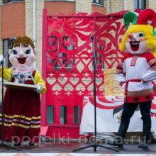Сценарий праздника Масленицы на улице в 2021 году