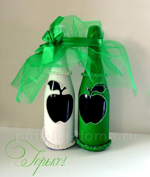 svadebnoe shampanskoe yabloki22